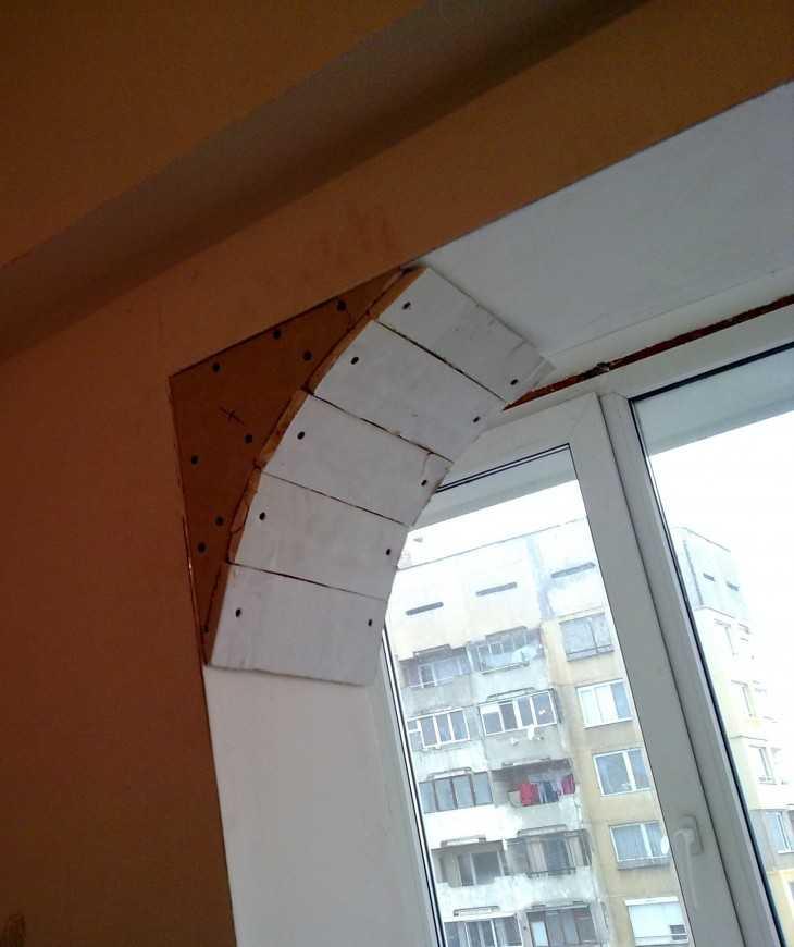 Фото как сделать арку в дверном фото 70
