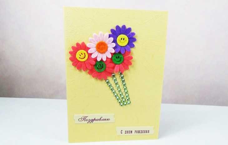 Как делать открытки из бумаги своими руками на день рождения мамы