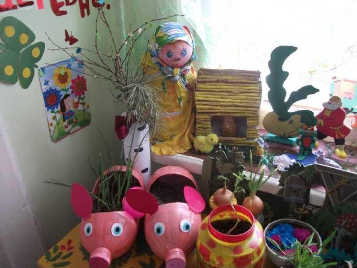 Как оформить уголок огород в детском саду своими руками фото 69