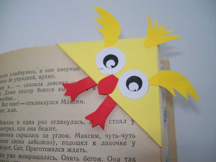 Оригами из бумаги своими руками закладка