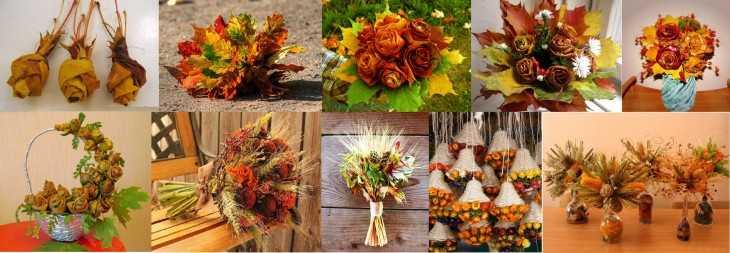 Осенний подарок своими руками 52